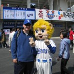 Me with one of the Lion's mascots