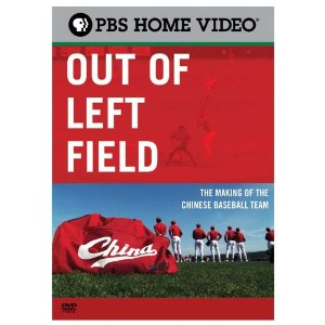 Movie Review: Out of Left Field