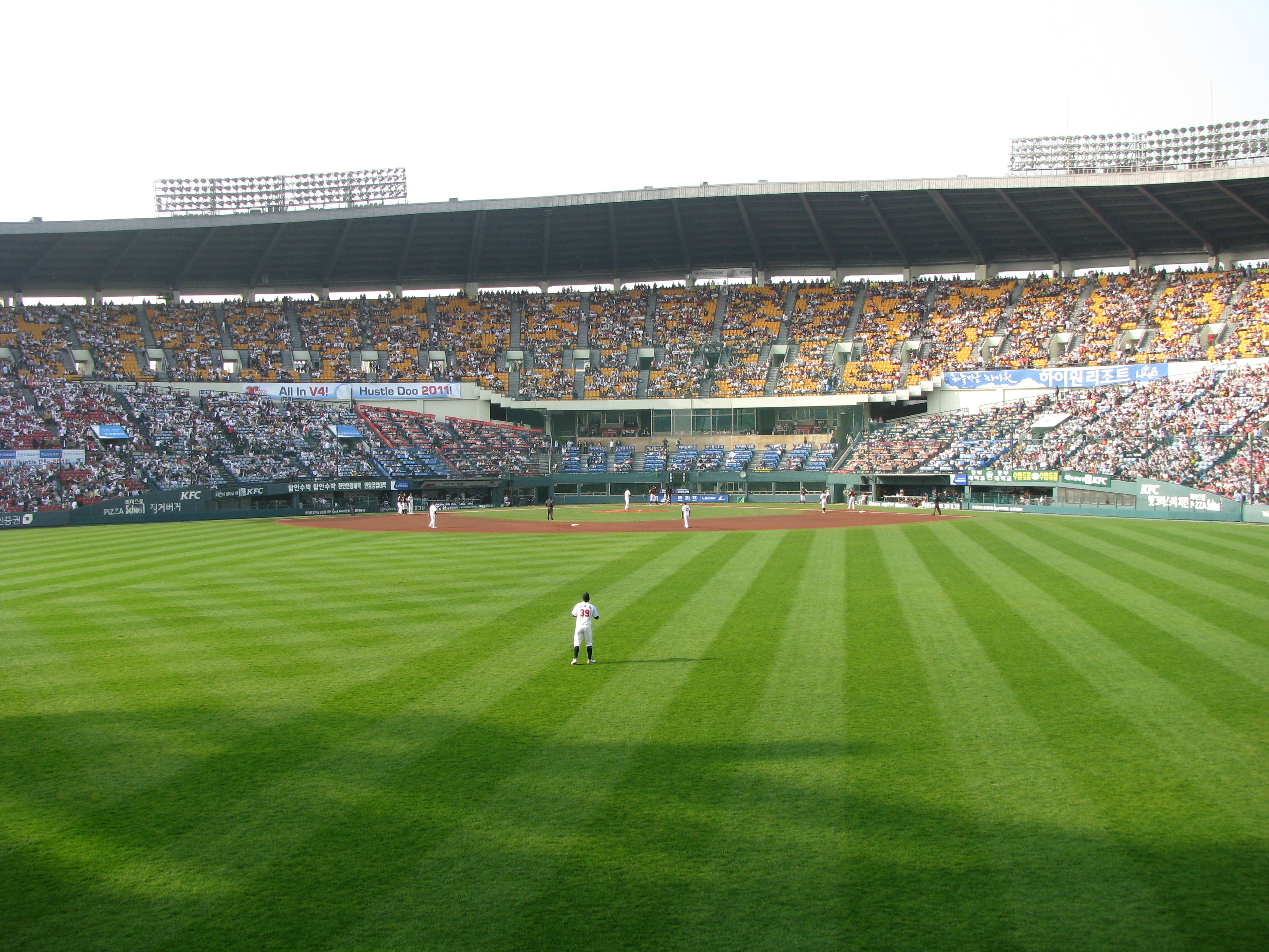 Baseball Weekend in Seoul